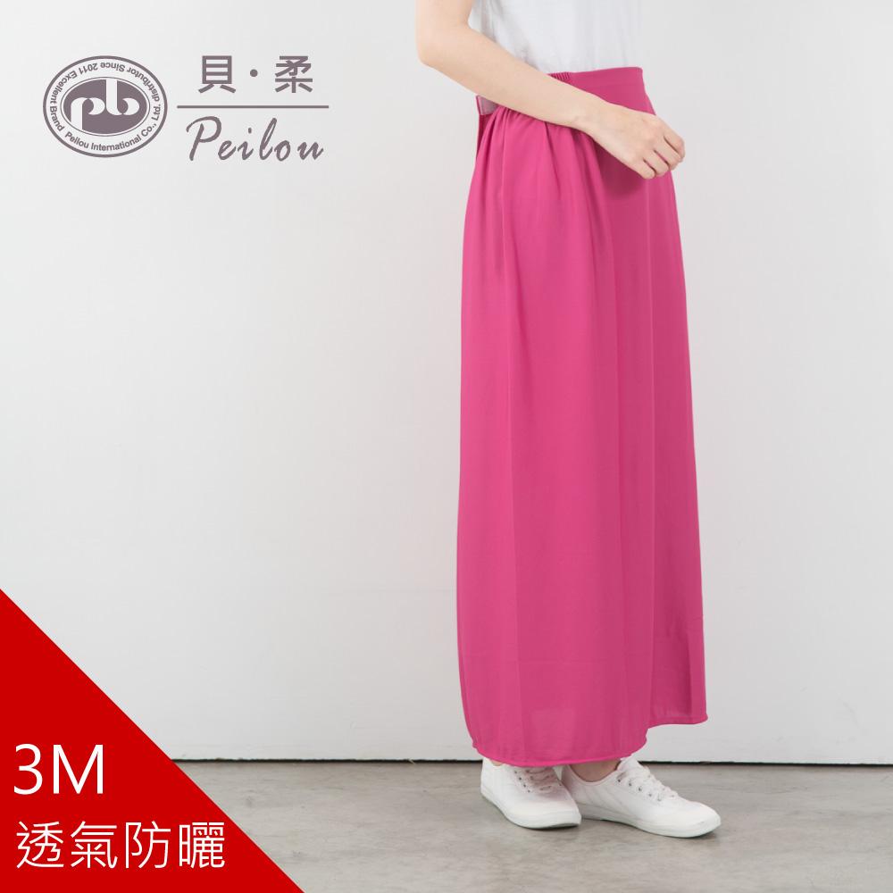 貝柔3M高透氣抗UV防曬遮陽裙_桃紅
