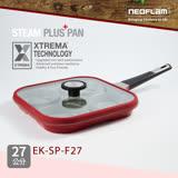 韓國NEOFLAM STEAM PLUS 系列 27cm 烹煮神器+玻璃蓋-紅色 (EK-SP-F27)