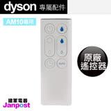 【建軍電器】最新上市 Dyson Cyclone V10 absolute 非V8