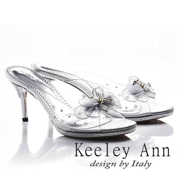 Keeley Ann氣質甜美~水滴金屬飾釦緞帶網蝴蝶結高跟拖鞋(銀色831003227)