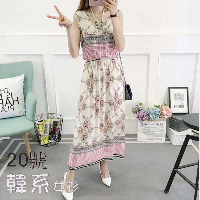 【韓系女衫】M~4XL(20號款)V領柔軟絲綿料波西米亞風格收腰背心洋裝/連衣裙