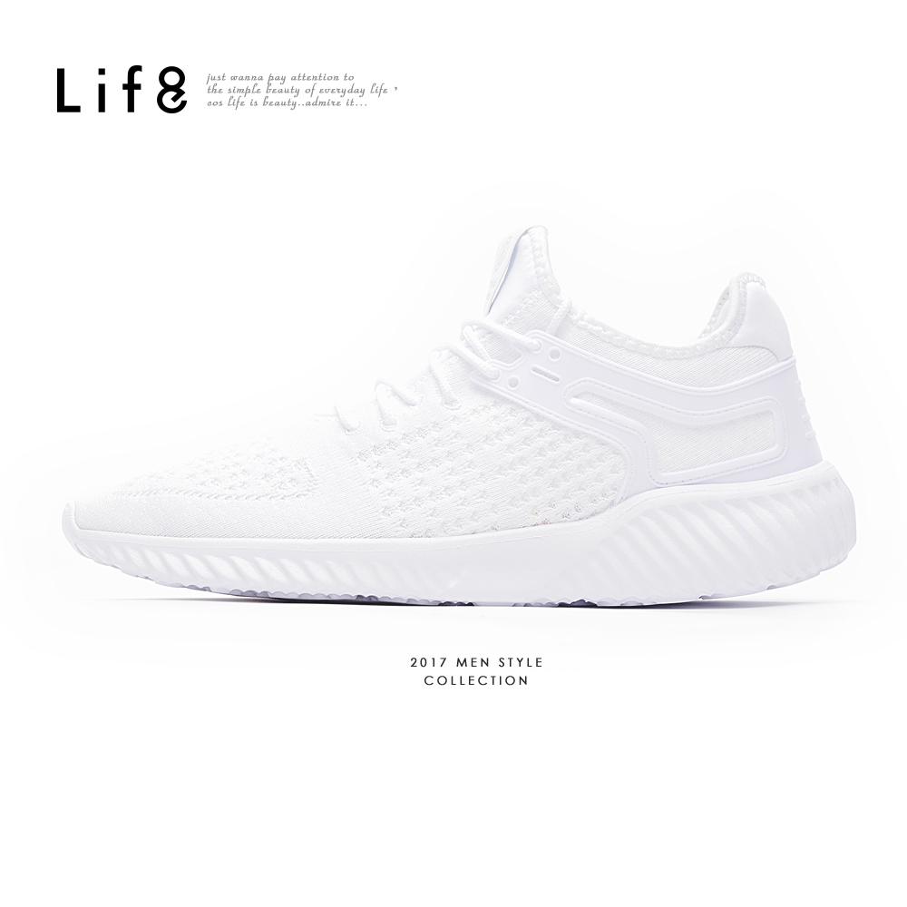 【Life8】Sport 超輕量 菱形飛織 旋風運動鞋-09841-白色