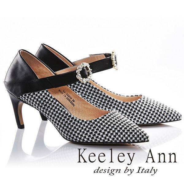 Keeley Ann獨特魅力~千鳥格紋水鑽花真皮軟墊尖頭細跟鞋(黑色825687210-Ann系列)