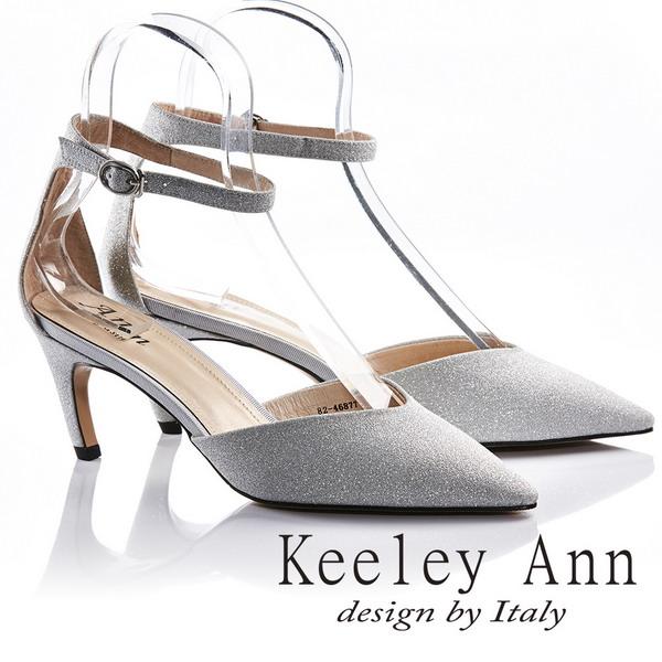 Keeley Ann高貴典雅~亮粉閃耀腳踝釦帶真皮軟墊尖頭細跟鞋(銀色824687727-Ann系列)