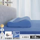 【TENDAYS】DISCOVERY柔眠枕(冰湖藍)8cm高 記憶枕-加贈枕用收納袋