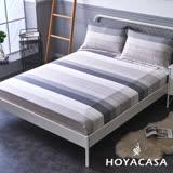 《HOYACASA星漾雪梨》雙人親膚極潤天絲床包枕套三件組