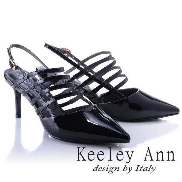Keeley Ann羅馬假期~鏤空條紋金屬釦真皮高跟尖頭鞋(黑色824982210-Ann系列)