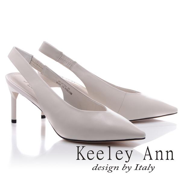 Keeley Ann簡約美學~V口素面鬆緊帶真皮細高跟女巫鞋(米色824772230-Ann系列)