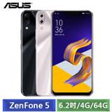 ASUS ZenFone 5 ZE620KL 6.2吋 (4G/64G) 八核智慧型手機 (星芒銀/深海藍)