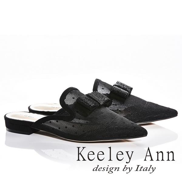 Keeley Ann高貴質感~水鑽方形蝴蝶結透膚網紗點點真皮軟墊尖頭穆勒鞋(黑色824687110-Ann系列)