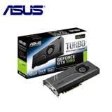 ASUS 華碩 TURBO-GTX1080-8G 顯示卡