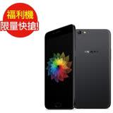 福利品OPPO R9s Plus 6G/64G 6吋閃充自拍智慧機 LTE(全新未使用)