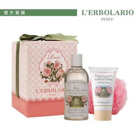 L'ERBOLARIO 蕾莉歐 玫瑰香緹禮盒