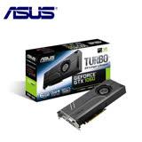 華碩 TURBO-GTX1060-6G顯示卡
