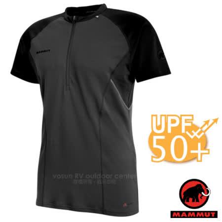 【瑞士 MAMMUT 長毛象】Sertig Half Zip半開襟拉鍊短袖排汗上衣(UPF50)