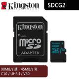 Kingston 金士頓 Canvas Go 32G microSD 高速記憶卡- SDHC 讀取90M 附轉卡 (SDCG2/32GB)