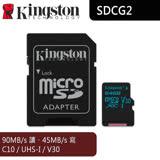 Kingston 金士頓 Canvas Go 64G microSD 高速記憶卡- SDXC 讀取90M 附轉卡 (SDCG2/64GB)