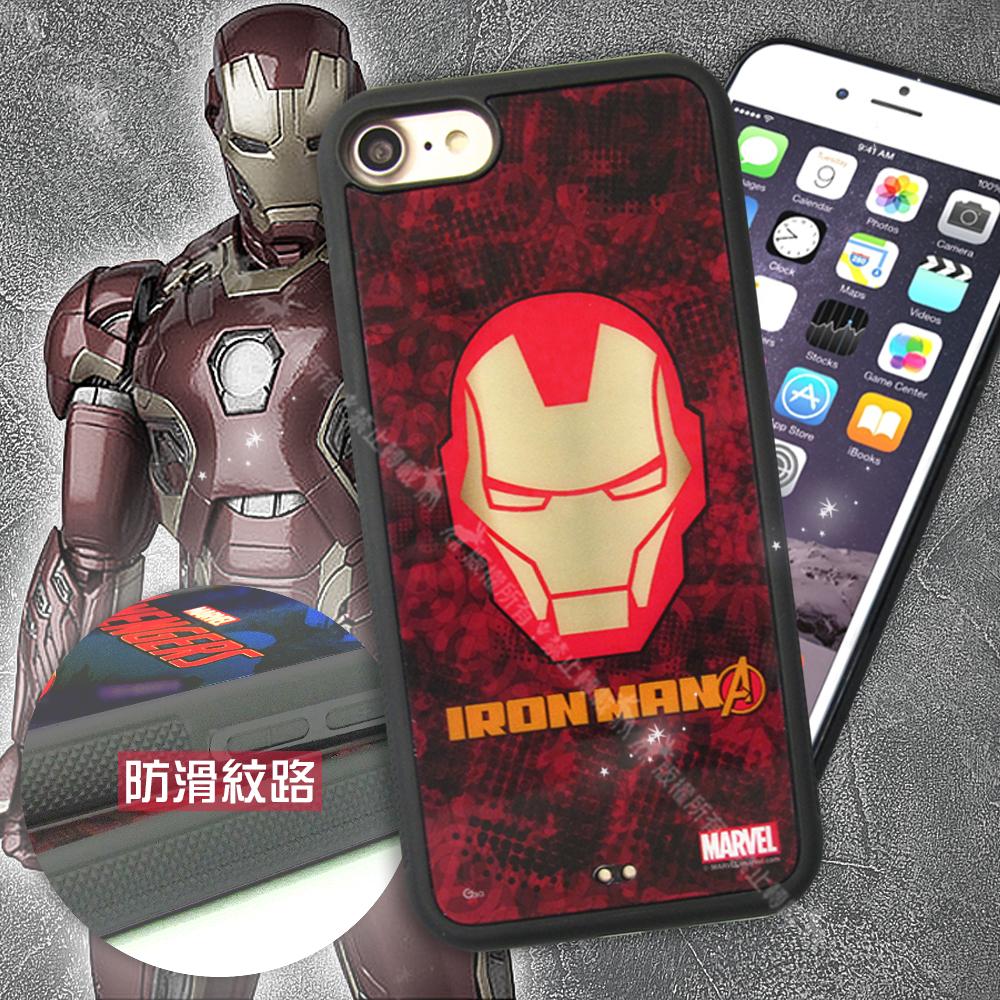 漫威授權 iPhone 8/iPhone 7 4.7吋 復仇者聯盟防滑手機殼(鋼鐵頭盔) 有吊飾孔