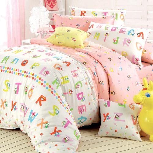 IN HOUSE -蜜蜂的甜蜜夢境-200織紗精梳棉-兩用被床包組(雙人)