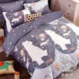 AGAPE亞加•貝【北極樂園】雙人5x6.2尺四件式精梳純棉涼被床包組-床包加高35cm