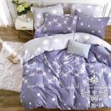 AGAPE亞加•貝【夢境紫戀】雙人5x6.2尺四件式精梳純棉涼被床包組-床包加高35cm