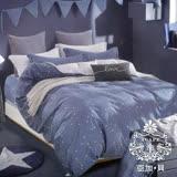 AGAPE亞加•貝【銀河】雙人5x6.2尺四件式精梳純棉涼被床包組-床包加高35cm