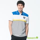 bossini男裝-短袖經典POLO衫01海藍