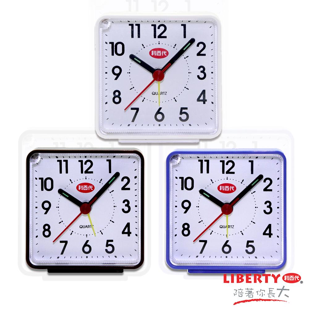 【LIBERTY利百代】小巧別致-小型夜光防貪睡靜音鬧鐘-2入 FS-206