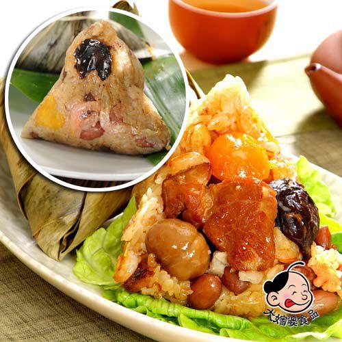 大嬸婆 南北傳家包粽2件組(12入)