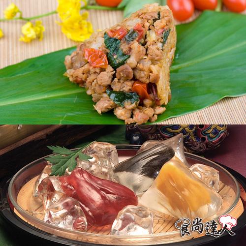 食尚達人 泰式打拋輕食粽共16粒