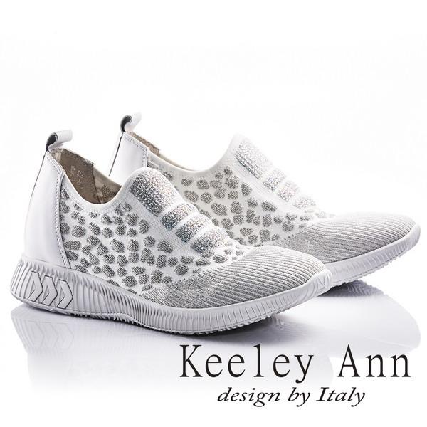 Keeley Ann樂活運動風~直條紋水鑽不規則點綴真皮軟墊休閒鞋(白色826777140)