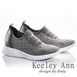 Keeley Ann樂活運動風~直條紋水鑽不規則點綴真皮軟墊休閒鞋(灰色826777180)