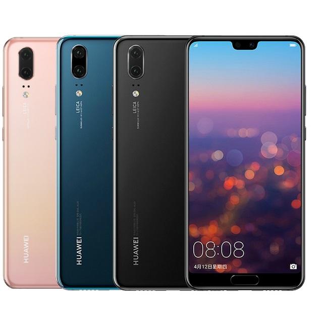 HUAWEI P20 4G/128G 5.8 吋八核手機