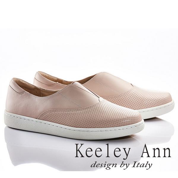 Keeley Ann極簡步調~透氣拼接素色全真皮休閒鞋(粉紅色835223156)