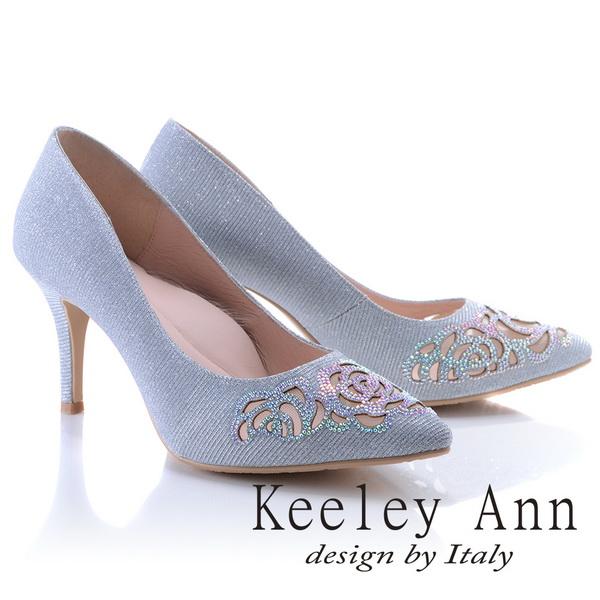 Keeley Ann高貴奢華~雷射雕花玫瑰晶鑽真皮軟墊高跟鞋(銀色835158127)