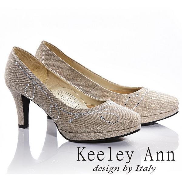 Keeley Ann宴會名媛~流線水鑽質感真皮軟墊中跟鞋(粉金色835198154)