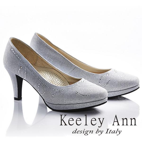 Keeley Ann宴會名媛~流線水鑽質感真皮軟墊中跟鞋(銀色835198127)