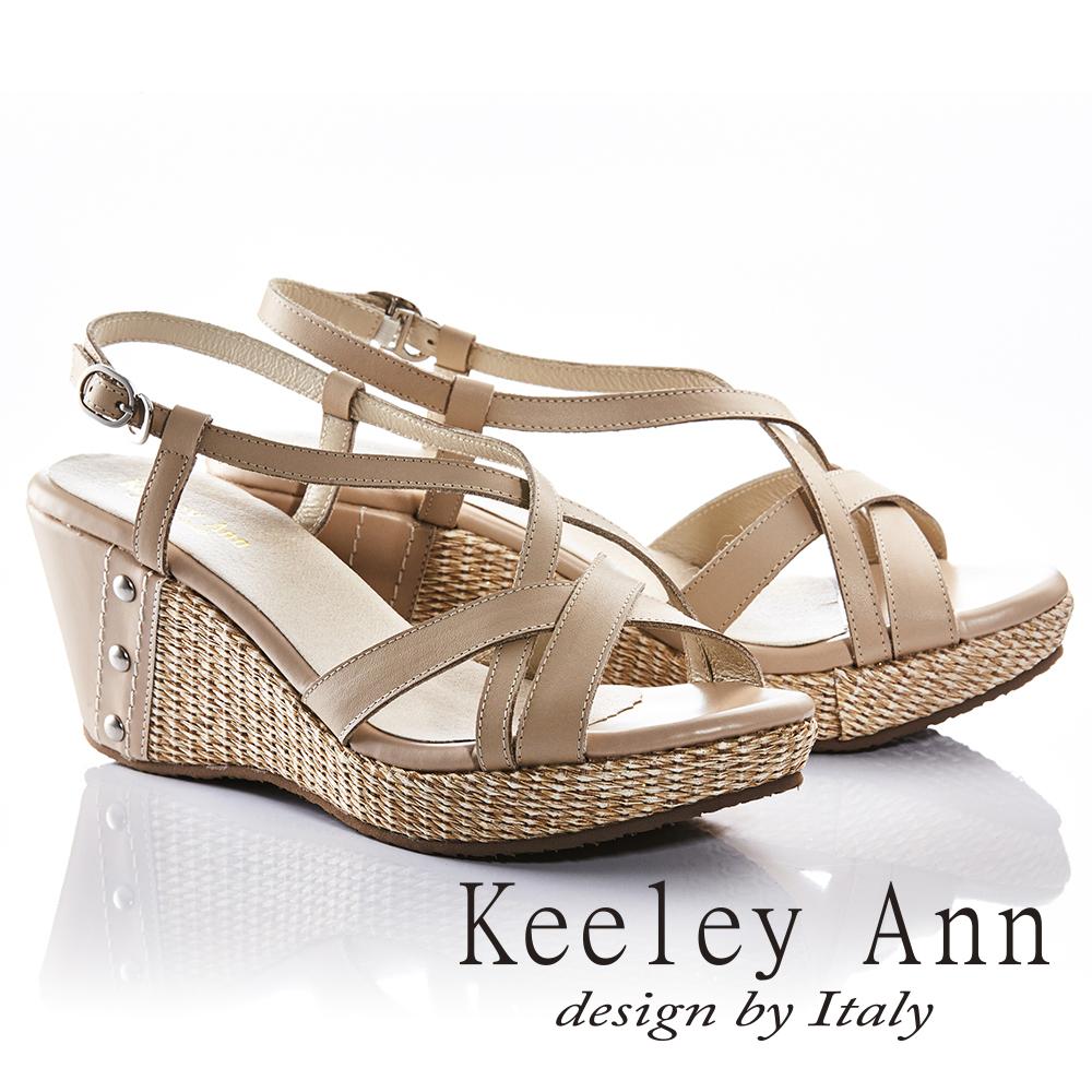 Keeley Ann夏日俏皮~交叉環繞編織金屬飾扣全真皮楔形涼鞋(米色832183130)