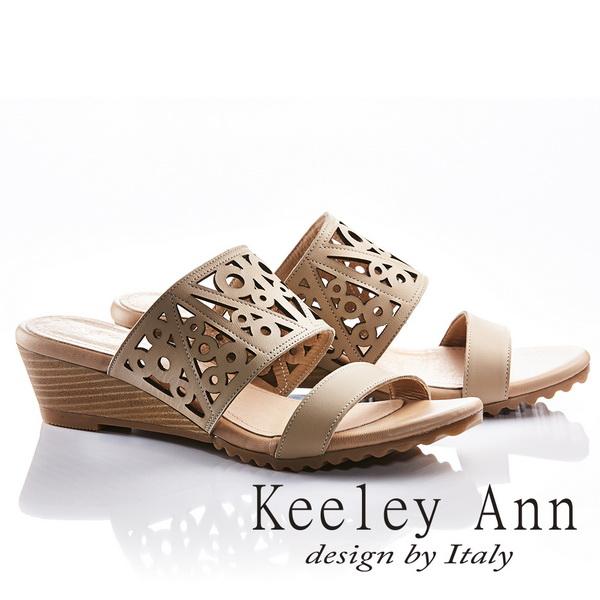 Keeley Ann民族風情~幾何鏤空寬版全真皮楔形拖鞋(卡其色831318126)