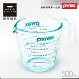【美國康寧 Pyrex】500ml 耐熱玻璃單耳量杯
