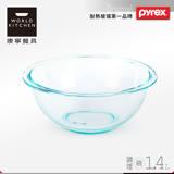 【美國康寧 Pyrex】1.4L 調理碗