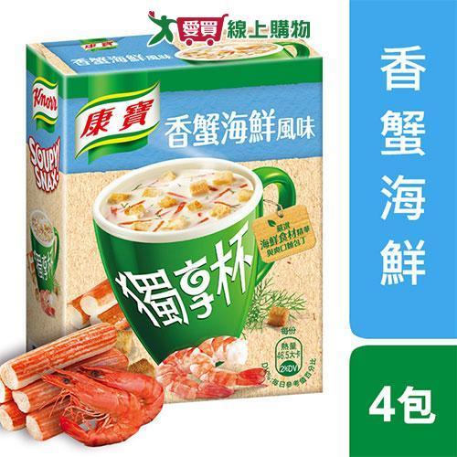 康寶奶油風味獨享杯香蟹海鮮12G*4