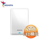 ADATA 威剛 HV620S 2TB 2.5吋 USB3.0 行動硬碟《白》