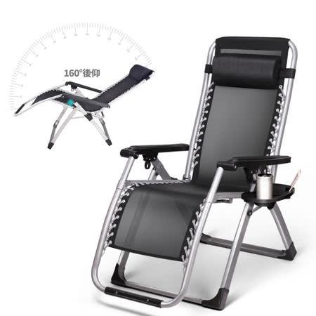 IDEA 無段式高強度舒適躺椅
