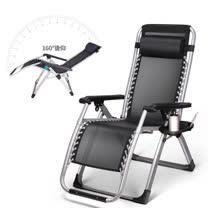 IDEA-無段式高強度結構舒適休閒椅躺椅-附置物杯架