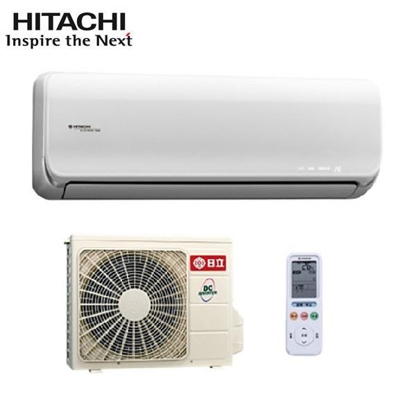 | HITACHI | 日立 變頻冷專 分離式冷氣 RAS-22JK/RAC-22JK