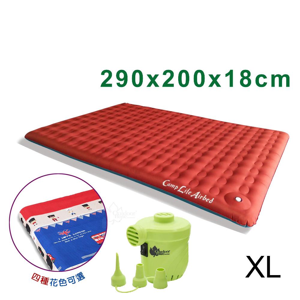 【Camplife】耐磨升級版290*200cm(歡樂時光充氣床墊 美麗人生充氣床墊同廠出品)(幫浦顏色隨機出貨)