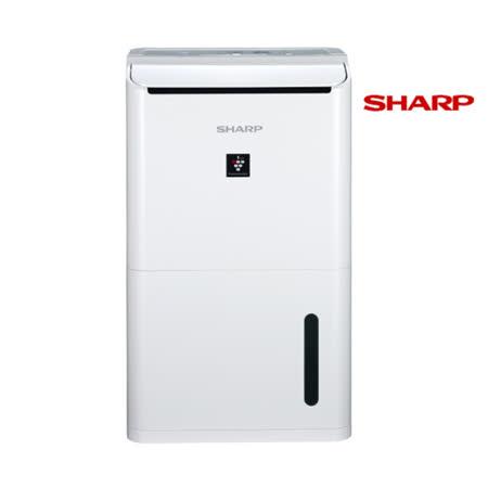 SHARP夏普 自動除菌離子清淨除濕機