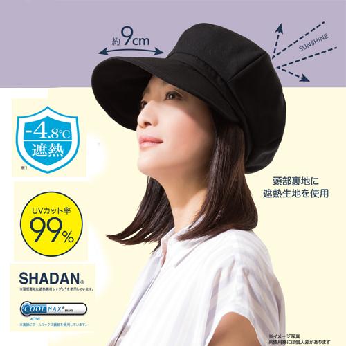 日本 sunfamily 降溫涼感抗UV帥氣小顏帽(採用最新素材-黑色)