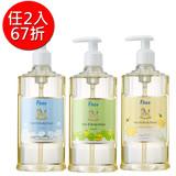 (即期良品)Fees法緻 嬰兒柔護洗髮沐浴精300ml 2罐組